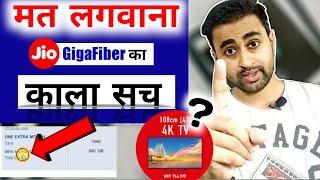 Video Jio Gigafiber गलती से भी मत लेना | Jio Giga Fiber Plan Reality | Jio Gigafiber Installations | EFA MP3, 3GP, MP4, WEBM, AVI, FLV September 2019