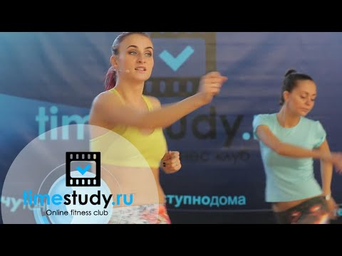 Dancehall: танцевальная связка. Урок видео онлайн.