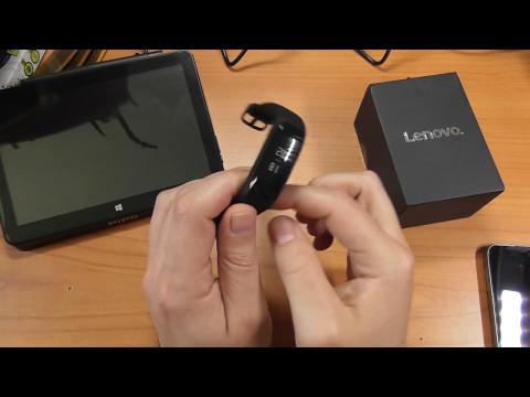 Lenovo HW01 - Un bracelet connecté de qualité !