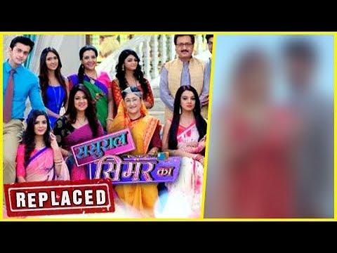 Sasural Simar Ka REPLACED By This New Show | स�