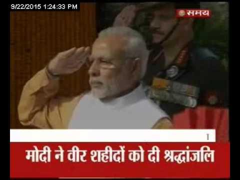 PM मोदी ने वीर शहीदों को दी श्रद्धांजलि