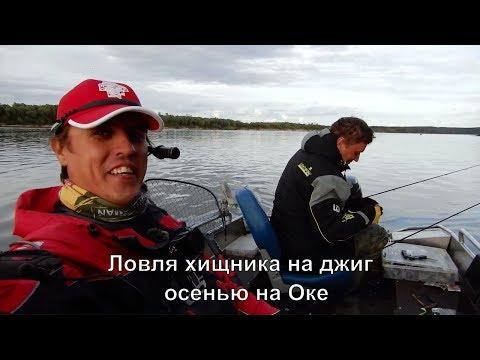 открытие рыбалки с лодки в рязани