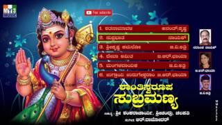 Subrahmanya Swamy Bhujanga Stotram In Telugu Pdf