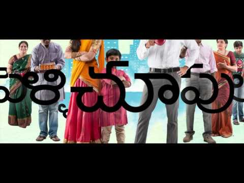 Pellichoopulu Movie Motion Poster