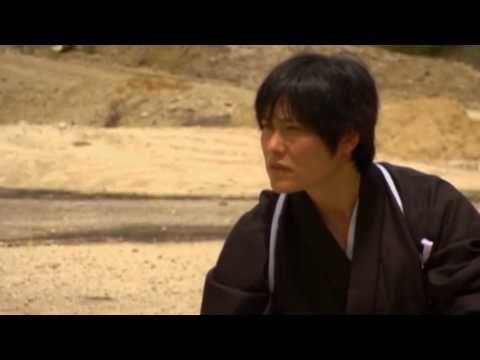 Real Samurai Sword Technique