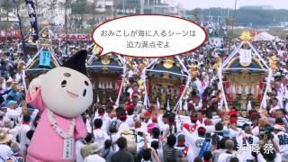 おいでよ茅ヶ崎プロモーションビデオ(Ver.2)