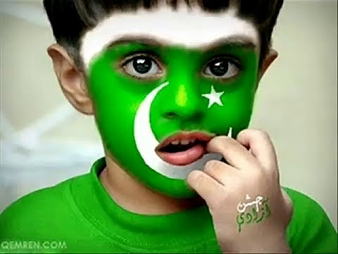 Tera Pakistan Hai Yeh Mera Pakistan Hai-Best Mili Nagma Forever