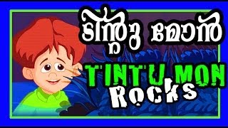 Tintumon Rocks