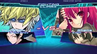Video Shizuo's Arcade Story (Degeki Bunko: Fighting Climax) MP3, 3GP, MP4, WEBM, AVI, FLV Oktober 2017