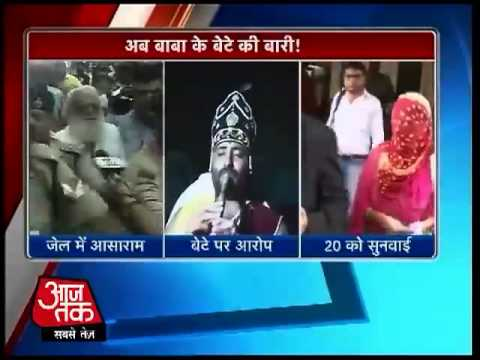 Asaram's Son Narayan Sai Molested Me And Fraudulently Got Me Married To His Disciple, Says A Girl