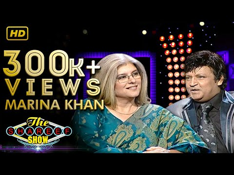 The Shareef Show | Marina Khan | HD