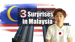 Video 3 Things Japanese People Will Be Surprised at in Malaysia マレーシアで驚くことTOP3 MP3, 3GP, MP4, WEBM, AVI, FLV Oktober 2018