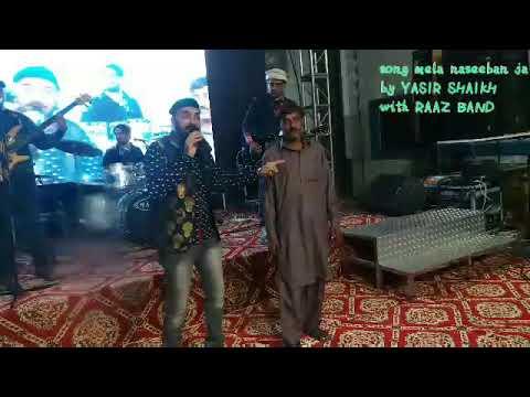 Video mela naseeban jaa by YASIR SHAIKH download in MP3, 3GP, MP4, WEBM, AVI, FLV January 2017