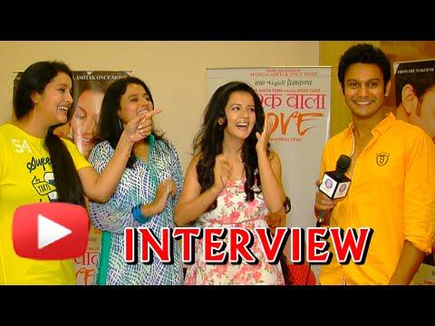 Video Ishq Wala Love - Fun Interview With Adinath Kothare, Sulagna Panigrahi - Upcoming Marathi Movie download in MP3, 3GP, MP4, WEBM, AVI, FLV January 2017