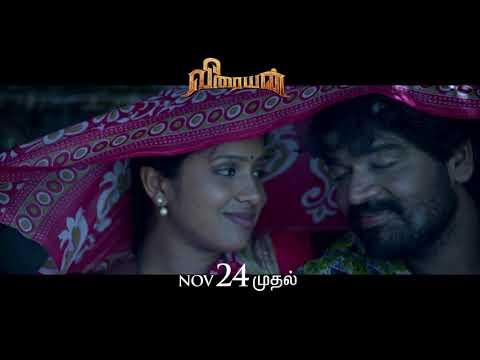 Veeraiyan Teaser 2 Inigo Prabhakaran Shiny