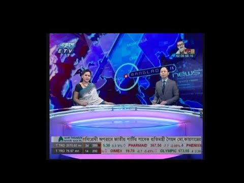 2 Pm news || দুপুর ২টার সংবাদ || 14 January 2020 || ETV News