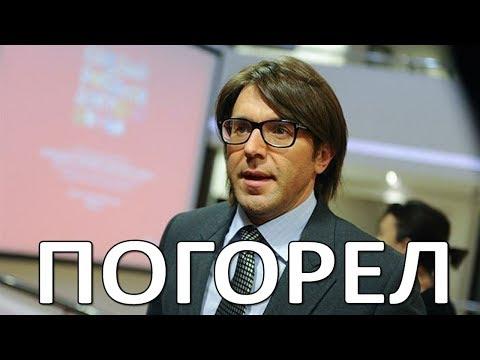 В доме Андрея Малахова произошел пожар!  (20.01.2018)
