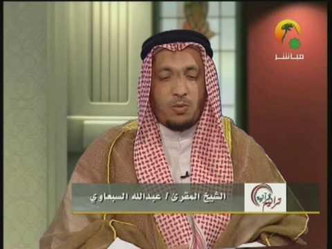 تلاوة بمقام المدمي (فرع من الحجاز) – عبد الله السبعاوي