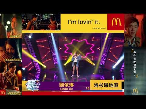 LA Final - Linda Liu  劉依琳