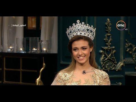 فرح شعبان: لقب ملكة جمال مصر حملني مسؤولية كل بنت