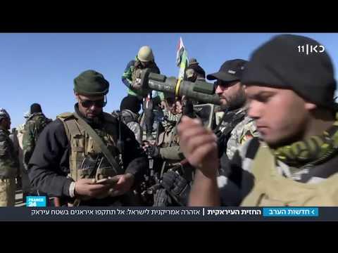 עירק סוריה וישראל