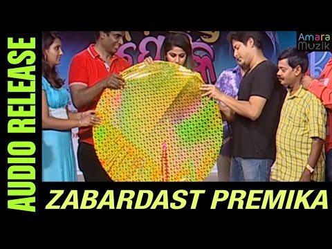 Video Zabardast Premika Odia Movie - Audio Release download in MP3, 3GP, MP4, WEBM, AVI, FLV January 2017