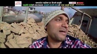 Kya Uttano Paryo || Pasupati Sharma & Janaki Tarami Magar HD