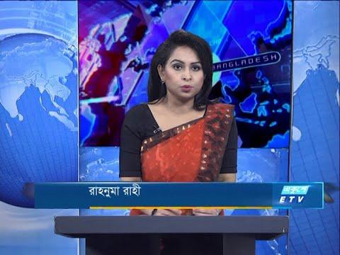 07 PM News || সন্ধ্যা ৭টার সংবাদ || 22 November 2020 || ETV News
