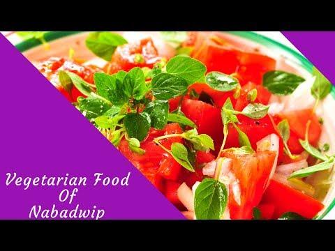 Video Nabadwip Dham-   Travel Vlog part 6  India tour  Nabadwip Foods  Chaitanya Mahapravu birth place download in MP3, 3GP, MP4, WEBM, AVI, FLV January 2017