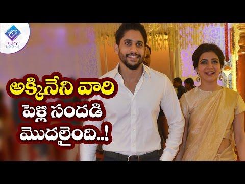 Samantha and Naga Chaitanya Wedding Date and Venue Confirmed..?