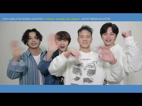 2019 CUBE STAR WORLD AUDITION in Vietnam, Australia, New Zealand - ARTIST MESSAGE / English - Thời lượng: 4 phút, 51 giây.