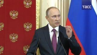 """Путин: заказавшие доклад о якобы компромате в РФ против Трампа, """"хуже, чем проститутки"""""""