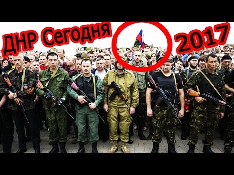 Новость сегодня Днр ставит условия Украине
