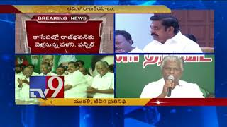 Aiadmk s ops amp eps join hands tv9