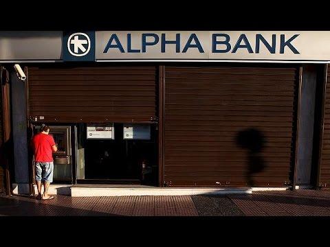 Ελλάδα: Ανοίγουν οι τράπεζες μετά από 3 εβδομάδες