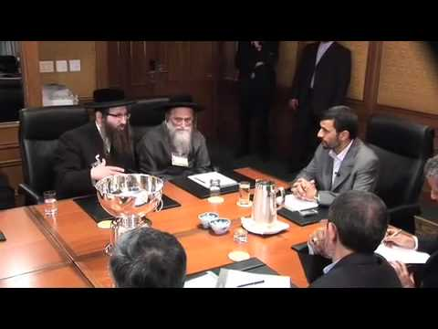 Neturei - Iranian President Mahmoud Ahmadinejad meets leaders of Neturei Karta International (www.nkusa.org) an anti-Zionist Jewish group on Monday, September 24, 2007...