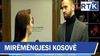 Mirëmëngjesi Kosovë - Drejtpërdrejt - Sinan Kajtazi 06.12.2018