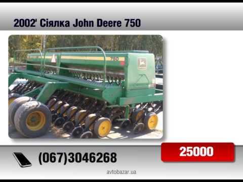 Продажа John Deere  750
