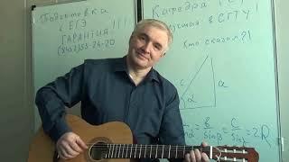 Песня про ЕГЭ (автор и исполнитель: проф. СГТУ Королев Андрей)