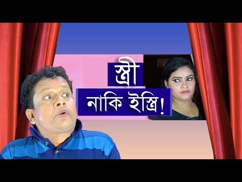 কতদিন পরে দেখা - নকুল কুমার বিশ্বাস | Kotodin pore dekha- Nakul Kumar Biswas
