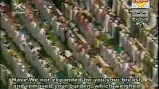AbdulRahman Al Sudais-Surah As-AshSharh