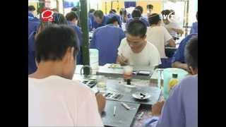 Công Tác Phòng Chống Lao Trong Các Trung Tâm Lao động Xã Hội