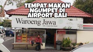 TEMPAT MAKAN TERSEMBUNYI DI BANDARA NGURAH RAI BALI - TIDAK BANYAK ORANG TAU !!