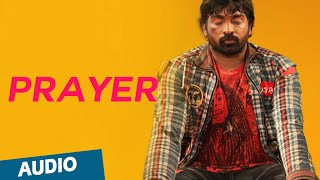 Prayer Official Full Song - Idharkuthaane Aasaipattai Balakumara