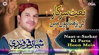 Video Naat-e-Sarkar Ki Parta Hoon Mein | Shahbaz Qamar Fareedi | official version | OSA Islamic MP3, 3GP, MP4, WEBM, AVI, FLV September 2019