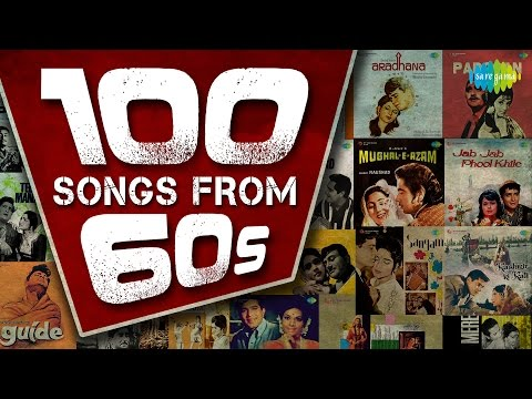 Top 100 Songs From 60's | 60's के हिट गाने | HD Songs | One Stop Jukebox