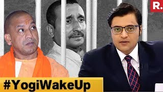 Video Yogi Betrays National Demand For Arrest? #YogiWakeUp | The Debate With Arnab Goswami MP3, 3GP, MP4, WEBM, AVI, FLV April 2018