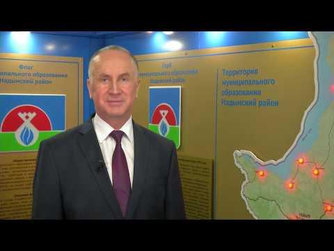 Леонид Дяченко поздравил выпускников Надымского района