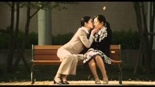 Nonton Guilty Of Romance   Bande Annonce Vost Film Subtitle Indonesia Streaming Movie Download