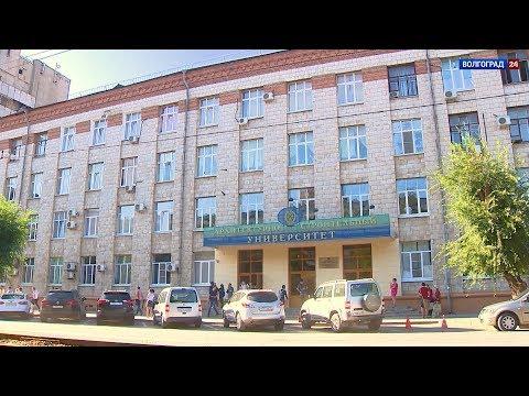 Институт архитектуры и строительства ВолГТУ. Выпуск от 23.07.2019